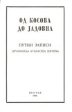 Bishop Atanasije (Jevtić): From Kosovo to Jadovno (First edition)